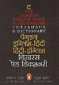 The Penguin English-Hindi Dictionary (Hindi Edition)