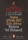 The Penguin English-Hindi Dictionary (Hindi Edition)
