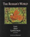Russian's World:life+language