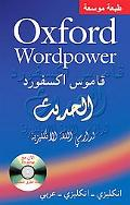 Oxford Wordpower Dictionary for Arabic-speaking Learners of English