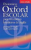 Diccionario Oxford Escolar Brazillian Portuguese