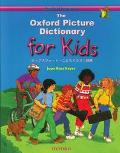 Oxford Picture Dictionary for Kids English/japanese