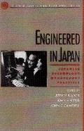 Engineered in Japan Japanese Technology-Management Practices