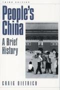 People's China A Brief History
