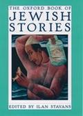 OXFORD BOOK OF JEWISH STORIES