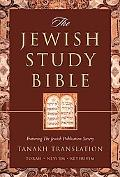 Jewish Study Bible Featurin