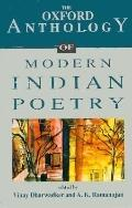 Oxford Anthology of Modern Indian Poetry