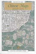 Chinese Maps Images of 'All Under Heaven'