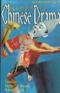 Oxford Anthology of Contemporary Chinese Drama