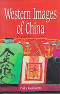 Western Images of China