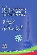 Little Oxford English-Urdu Dictionary
