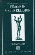 Prayer in Greek Religion