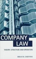 Company Law : Theory, Structure and Operation