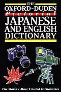 Oxford-Duden Pictorial Japanese & English Dictionary