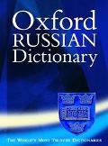 Oxford Russian Dictionary Russian-English, English-Russian