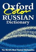 Oxford Color Russian Dictionary