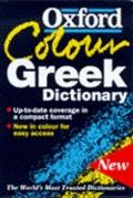 Colour Greek Dictionary