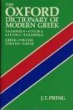 Oxford Dictionary of Modern Greek: Greek-English, English-Greek