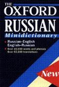 Oxford Russian Minidictionary/Flexicover