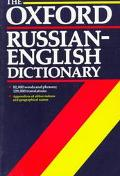 Oxford Russian-English Dictionary