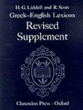 Greek-English Lexicon Revised Supplement