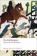 Mabinogion