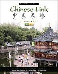 Chinese Link: Beginning Chinese, Simplified Character Version Level 1/Part 2 (2nd Edition)