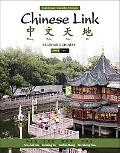 Chinese Link: Beginning Chinese, Traditional Character Version, Level 1/Part 1 (2nd Edition)
