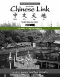 Student Activities Manual for Chinese Link: Beginning Chinese, Traditional Character Version...