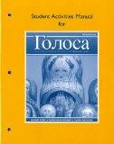 Student Activities Manual for Golosa: A Basic Course in Russian, Book 1