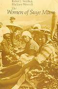 Women of Suye Mura