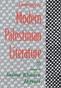 Anthology of Modern Palestinian Literature