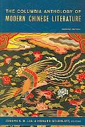 Columbia Anthology of Modern Chinese Literature