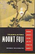 Translating Mount Fuji Modern Japanese Fiction And the Ethics of Identity