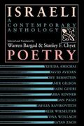 Israeli Poetry A Contemporary Anthology