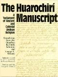 Huarochiri Manuscript