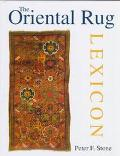 The Oriental Rug Lexicon