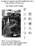 Reflections on Science by Nakaya Ukichiro An Advanced Japanese Reader