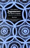 User's Guide to Japanese: The Spoken Language