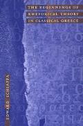 Beginnings of Rhetorical Theory in Classical Greece