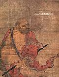Awakenings Zen Figure Painting in Medieval Japan