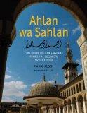 Ahlan Wa Sahlan: Functional Modern Standard Arabic for Beginners (Book DVD & CD) (Arabic Edi...