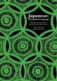 Japanese: The Spoken Language- Interactive Program for Parts 2 & 3