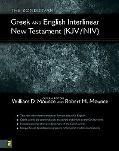 Zondervan Interlinear KJV/NIV Greek and English New Testament