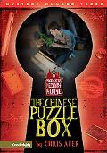 Chinese Puzzle Box Book 3