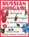 Russian Origami