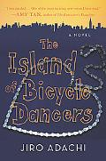 Island of Bicycle Dancers