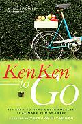 Will Shortz Presents KenKen to Go: 100 Easy to Hard Logic Puzzles That Make You Smarter
