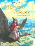 Mother Goose & Friends