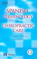 Spanish Terminology For Chiropractic Care Terminologia En Espanol Para El Cuidado Quiropractico